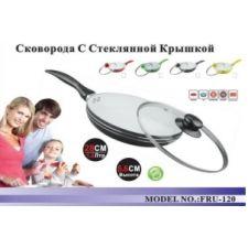 Frico Сковородка антипригарная FRU-120