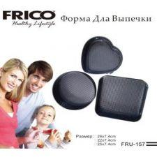 Frico Форма для выпечки FRU-157