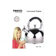 Frico Чайник со свист. 3л  FRU-769(двойное дно)