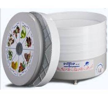 Сушка для фруктов и овощей Ротор 5