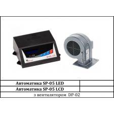 Автоматика SP-05 LED / LCD c вентилятором для твердотопливного котла