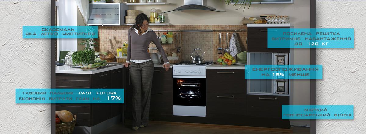 кухонная плита Greta